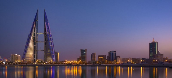 Win a trip for two to Bahrain - worth £3000