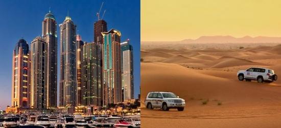 United Arab Emirates / Dubai - Discover Dubai's City, Sea and Desert at the Carlton Downtown Hotel 4* with Dubai City, Sea & Desert Excursions