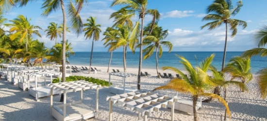 5* all-inclusive Dominican Republic getaway with a choice of suites, Catalonia Punta Cana, Caribbean