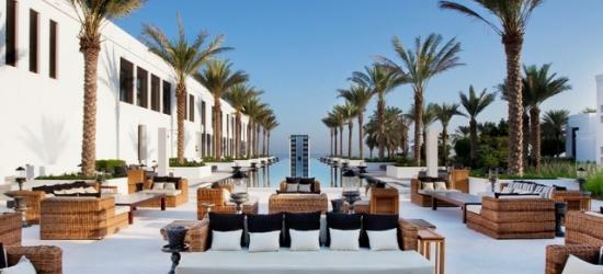 £289 per night | The Chedi Muscat, Muscat, Oman