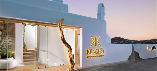 Greece / Mykonos - Fabulous Boutique in Ornos Bay at the Kensho Boutique Hotels and Suites 5*