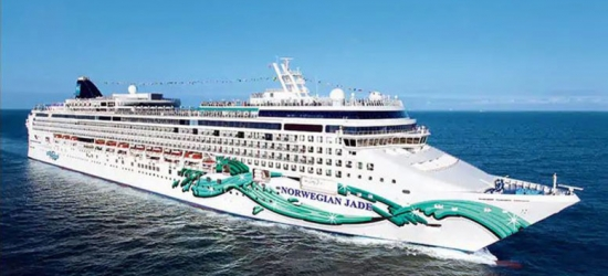 4* Singapore + 8nt Full-Board South East Asia Norwegian Jade Cruise