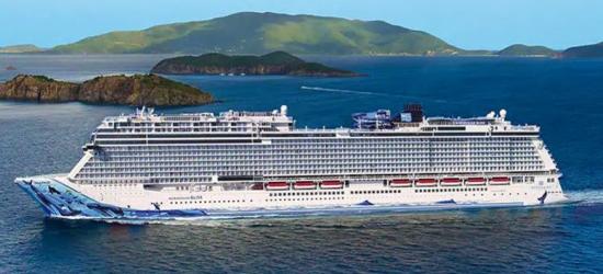 4* Chicago & Seattle + 7nt Full-Board Alaska Norwegian Bliss Cruise