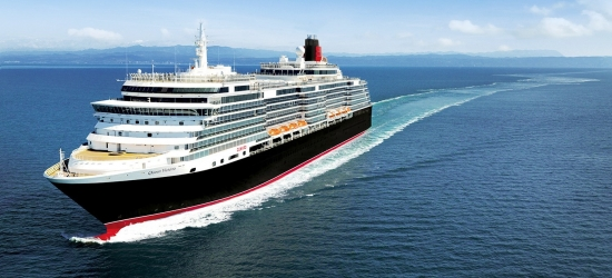 Last-minute Cunard mini-cruise to Hamburg from Southampton