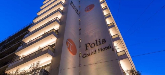 7 nights in Dec at the 4* Polis Grand Hotel, Athens, Greece