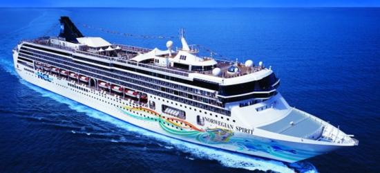 9nt Full-Board Highlights of Japan Cruise - Norwegian Spirit!