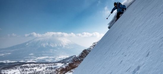 Win a ski holiday for two to Japan worth £8,500