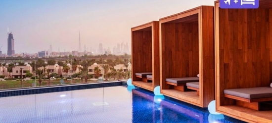 ✈ UNITED ARAB EMIRATES | Dubai - Aloft City Center Deira 4* - Free upgrade