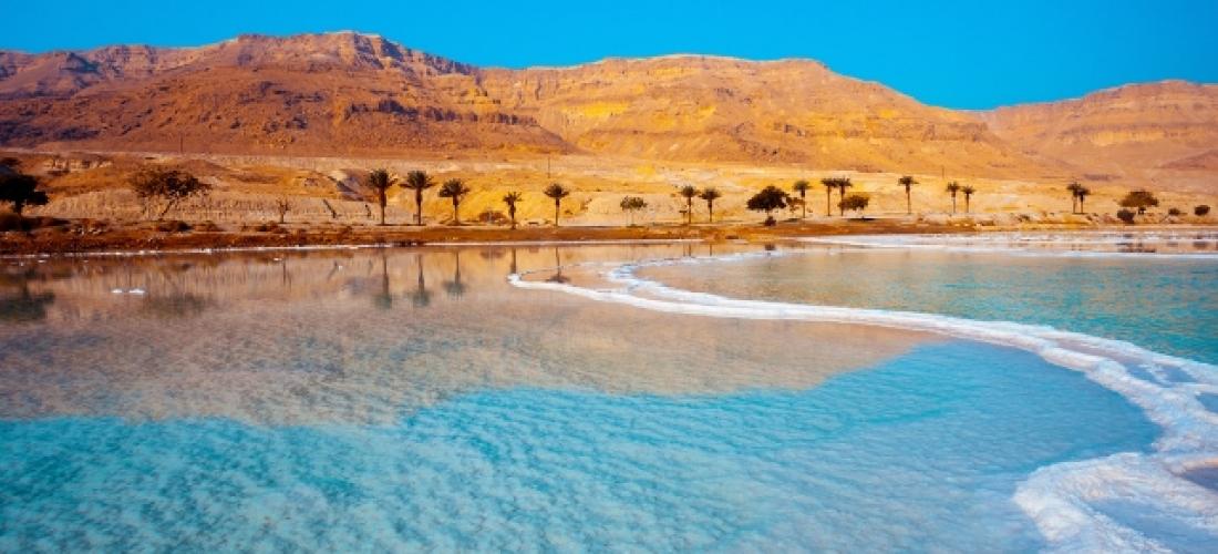 Discover the Highlights of Jordan, Amman, Madaba, Totes Meer, Petra and Aqaba, Jordan